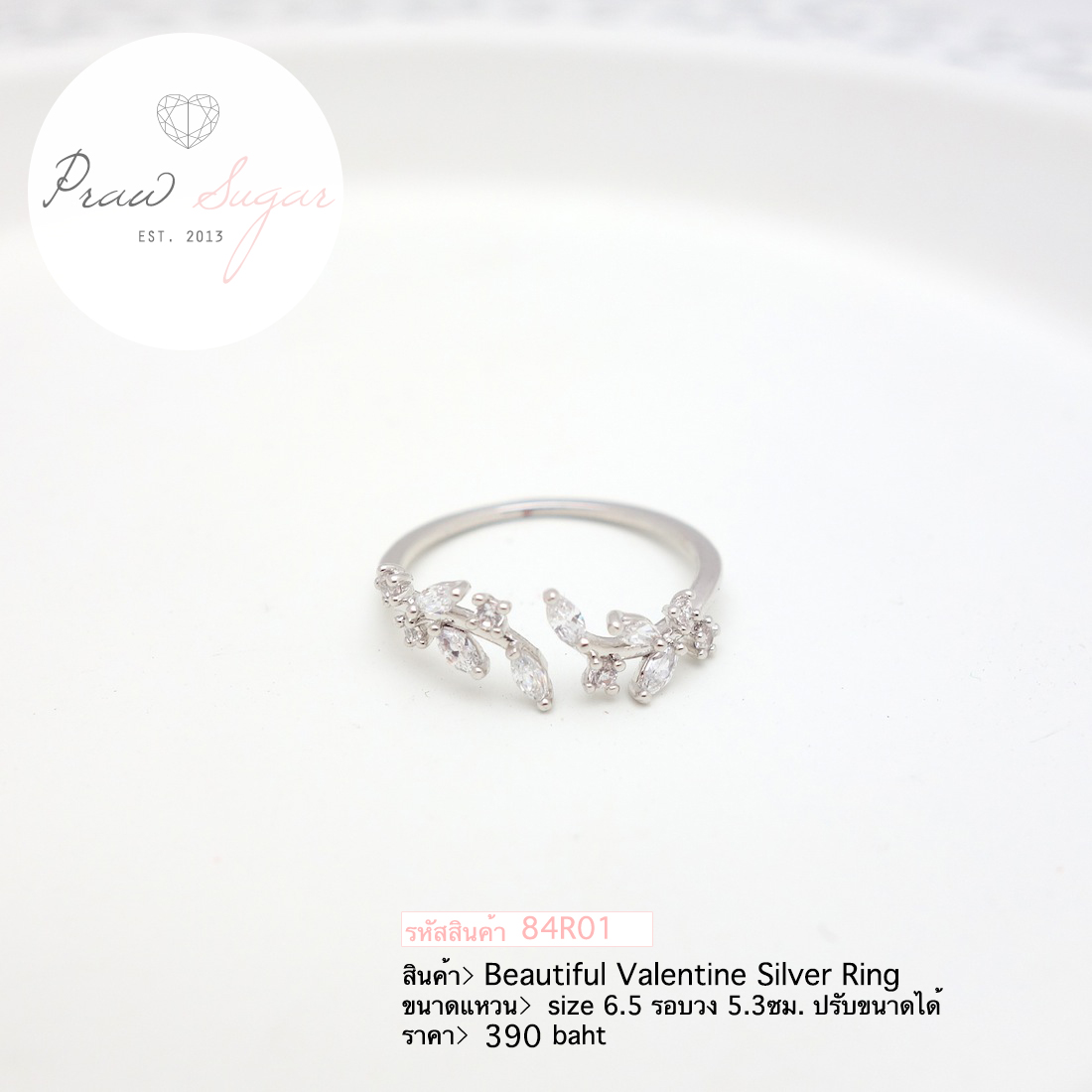 Beautiful Valentine Silver Ring