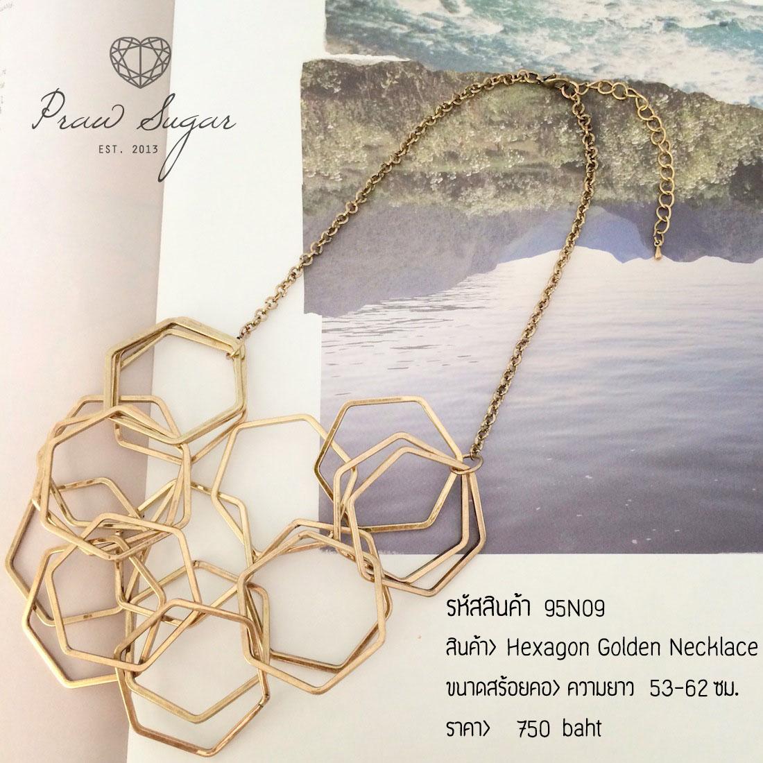 Hexagon Golden Necklace