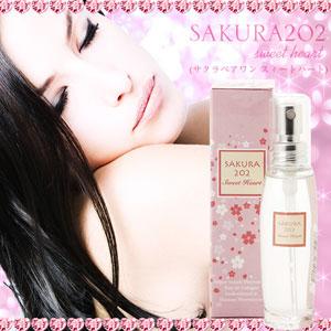 (B619)SAKURA202 SWEET HEART น้ำหอมฟีโรโมนสำหรับผู้หญิงกลิ่นหอมดอกซากุระและดอกกุหลาบอ่อนๆ คุณจะมีความสุข 12 ชม. ในการสร้างเสน่ห์ให้กับผู้ชาย ดึงดูดผู้ชายให้อยากค้นหาในตัวคุณค่ะ