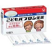 Children Pabron suppository ยาสอดก้นลดไข้สำหรับเด็กเล็กจากญี่ปุ่นเมื่อเด็กเล็กไม่สบายคนประเทศญี่ปุ่นจะไม่ให้ทานยาลดไข้ จะใช้ยาสอดก้นลดไข้กันเพราะจะทำให้ไข้ลดได้รวดเร็วนิยมใช้ในประเทศญี่ปุ่นเพื่อความปลอดภัยและหลีกเลี่ยงการใช้ยาทานสำหรับเด็กเล็ก