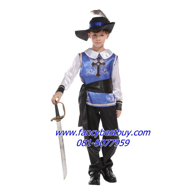 ชุดแฟนซีเด็ก ชุดอัศวินหรือชุดทหารเสือสีฟ้า มีขนาด M, L, XL
