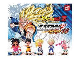 Gashapon: Dragon Ball Z UDM Burst 10