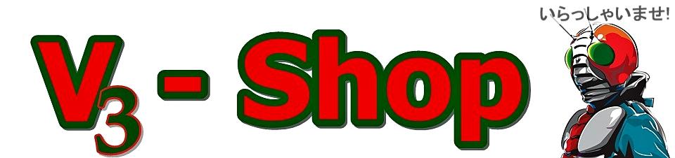 V3-Shop