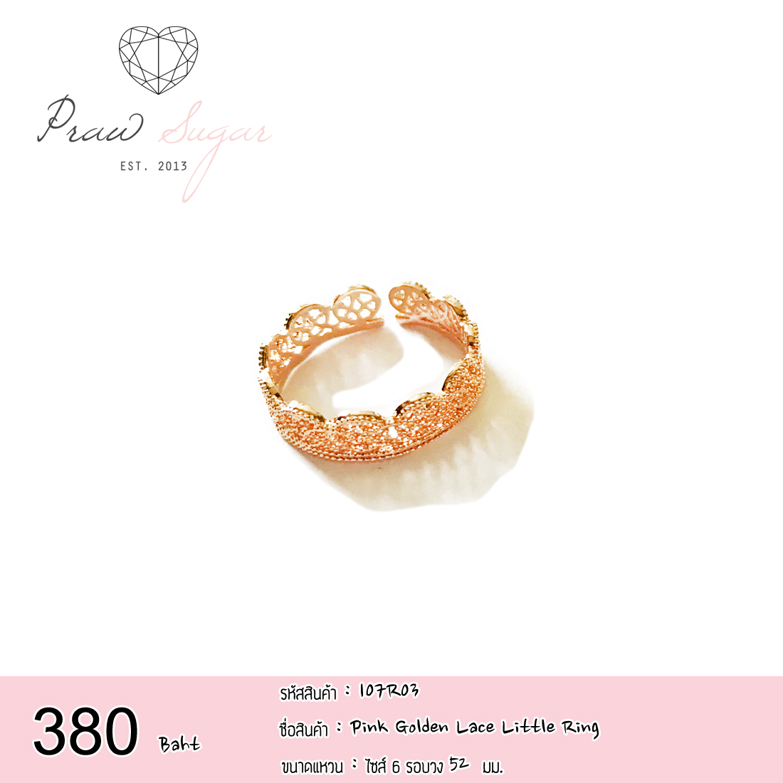 Pink Golden Lace Little Ring