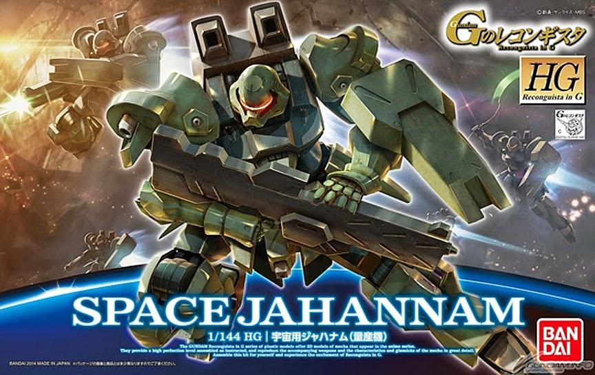 HG GS06 1/144 Jahanam (Standard) 1400y