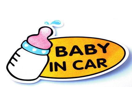สติ๊กเกอร์ติดรถ Baby in Car 10x15 CM