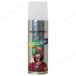 Fiaro Hair Color Spray White สเปรย์เปลี่ยนสีผมรายวันสีขาวคุณภาพจากประเทศญี่ปุ่นไม่มีสารเคมีติดทนทั้งวันล้างออกง่าย