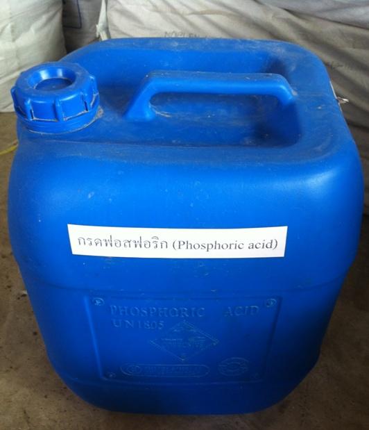 กรดฟอสฟอริก (Phosphoric acid)