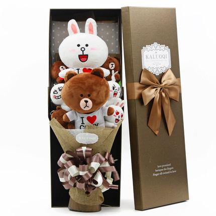 ช่อดอกไม้ตุ๊กตาหมี บราวน์ & โคนี่