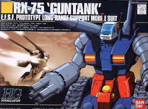 HGUC 1/144 7 Guntank 800y