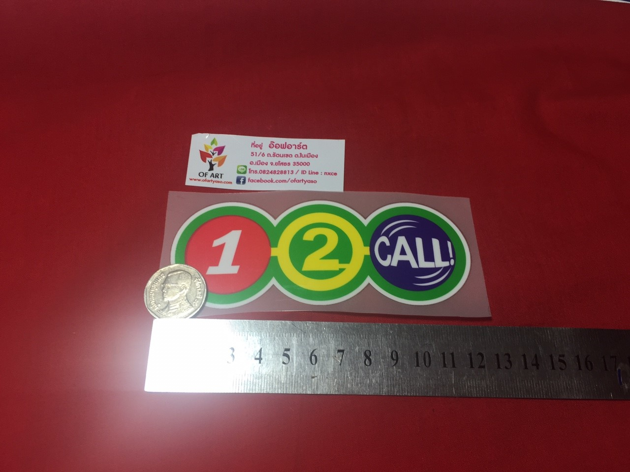One-Two-Cell ขนาดเล็ก 10 บาท (ขั้นต่ำ 10 ชิ้น)