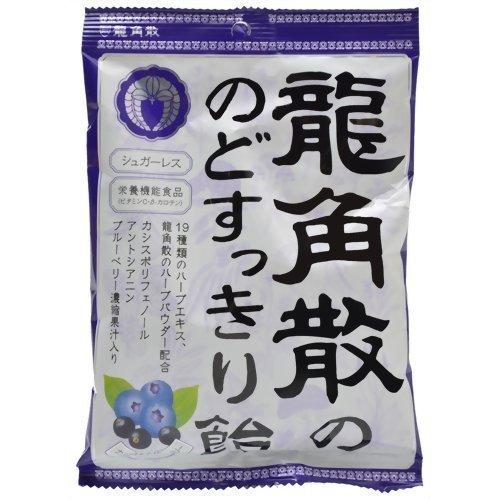 Ryukakusan ลูกอมแก้เจ็บคอรสบลูเบอรี่จากญี่ปุ่นผสมสมุนไพรธรรมชาติ 19 ชนิด ยี่ห้อนี้เด่นในเรื่องแก้เจ็บคอรสชาติอ่อนไม่แรงรสชาติไม่หวานปราศจากน้ำตาลชุ่มคอหายเจ็บคอได้ดีมากค่ะ