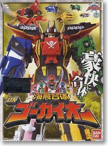 DX Sentai: GoKaiOh 5500y
