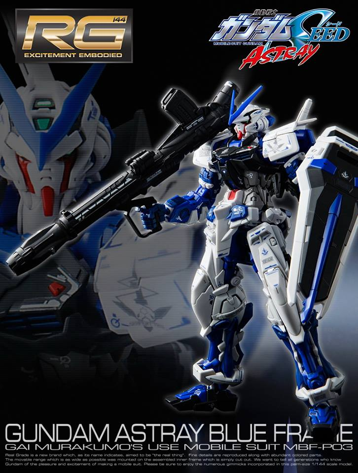 P-bandai:RG 1/144 Blue Frame 3024yen