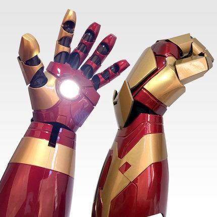 แขนซ้ายไอรอนแมน Ironman Wearable MK42 1:1
