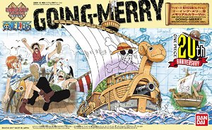GrandShip Collection:Going Merry (Memorial Color ver.) 2020yen