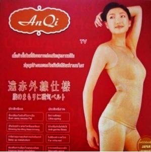 ชุดยกกระชับสัดส่วน AnQi 5 IN 1