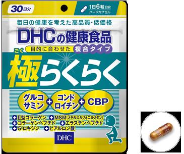 30-วันDHC Super Rakuraku ซุปเปอร์ระคุระคุ สูตรรวม 9 วิตามินบำรุงกระดูกและข้อ
