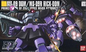 HGUC 1/144 59 Dom/Rick-Dom 1700y