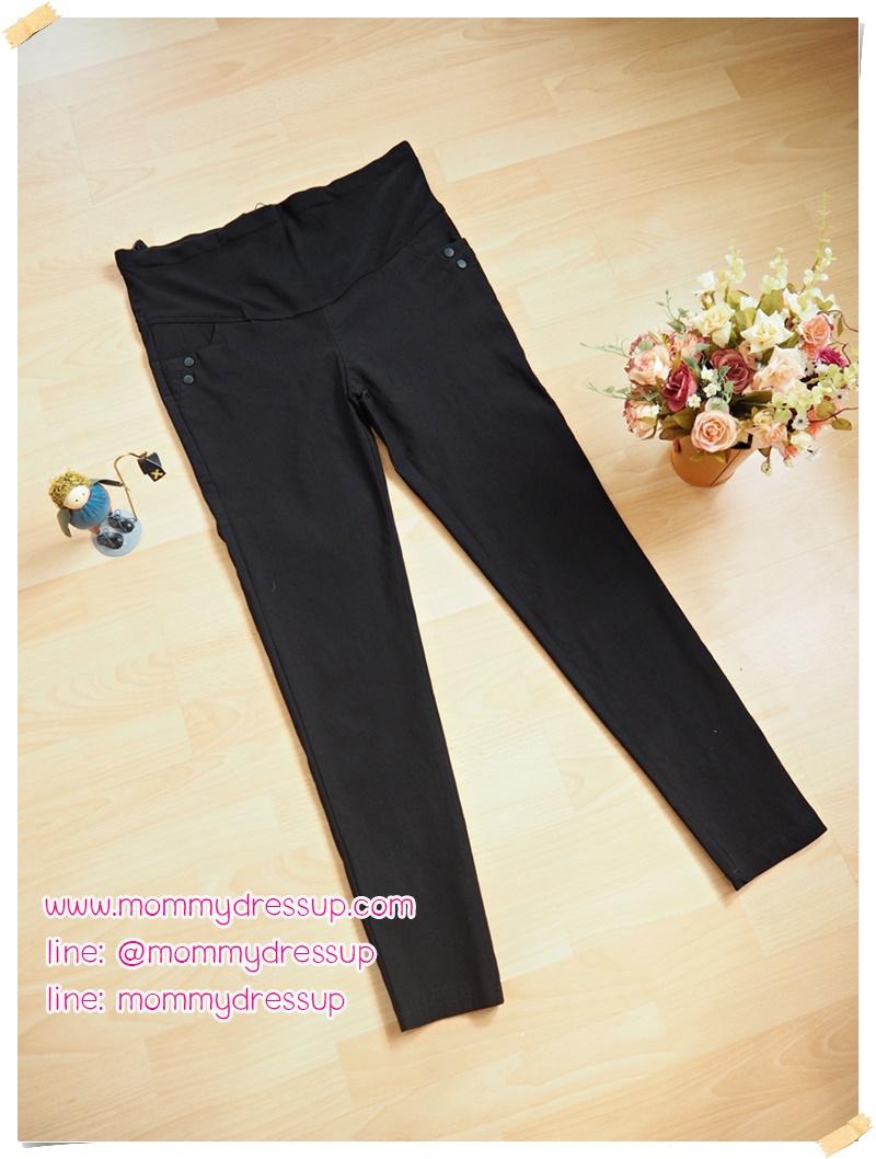 กางเกงทำงานขาเดฟสีดำ ผ้ายืดมีกระดุมดำด้าน 2 เม็ดตรงกระเป๋า ผ้านิ่มใส่สบายค่ะ เอวปรับระดับได้ตามอายุครรภ์ size XL