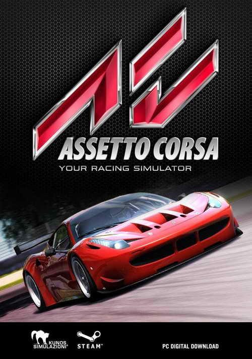 Assetto Corsa ( 2 DVD )