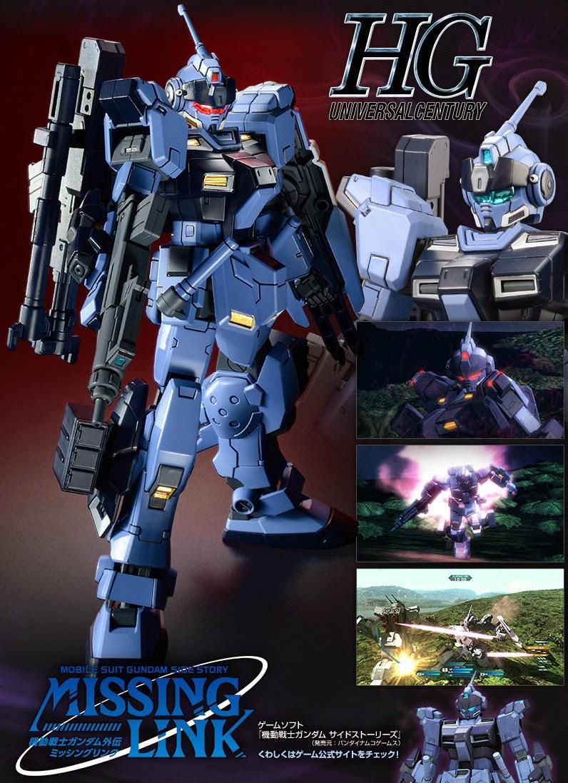 ล็อต2 PRe-Order:P-bandai Exclusive: HGUC 1/144 RX-80PR Pale Rider [Heavy Equipment Ver] 1800y สินค้าเข้าไทยเดือน10 มัดจำ 500บาท
