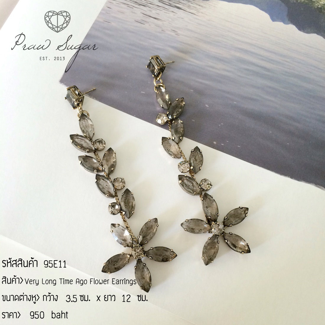 Very Long Time Ago Flower Earrings
