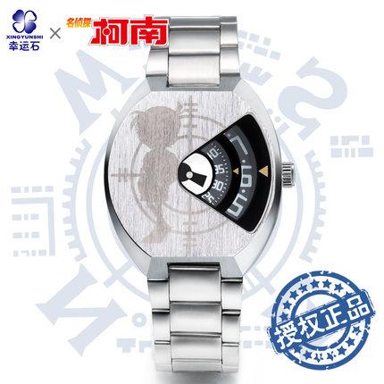 นาฬิกาข้อมือโคนัน Detective Conan สีเงิน (ของแท้)