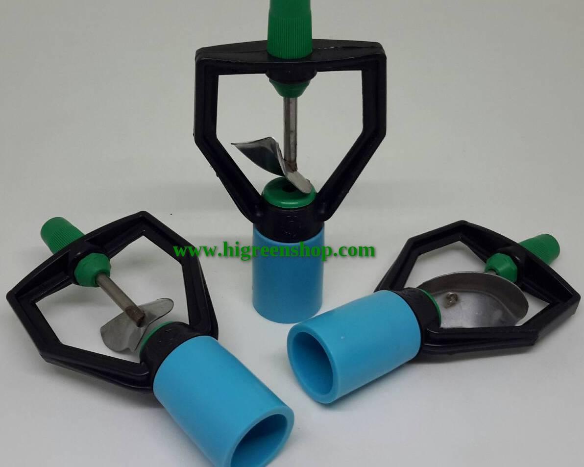 หัวสปริงเกลอร์ใบพัดสแตนเลสชนิดสวมท่อ PVC 4หุน