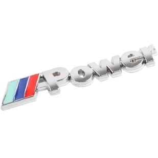 สติ๊กเกอร์ติดรถยนต์ 3D Power งานโลหะ 2x9.5cm
