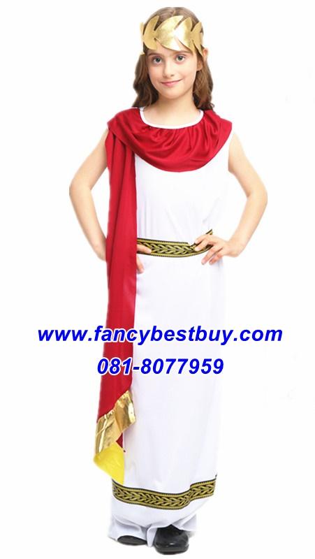 ชุดแฟนซีเด็ก ชุดประจำชาติกรีก-โรมัน สำหรับใช้เป็นชุดประจำชาติอาณาจักรกรีก-โรมัน มีขนาด 115-155 ซม.