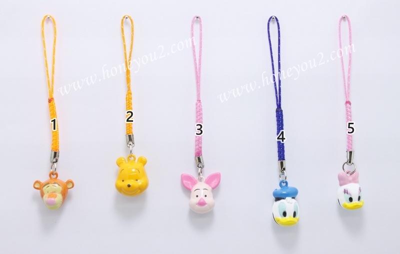 พวงกุญแจ Winnie - the - Pooh คละแบบ