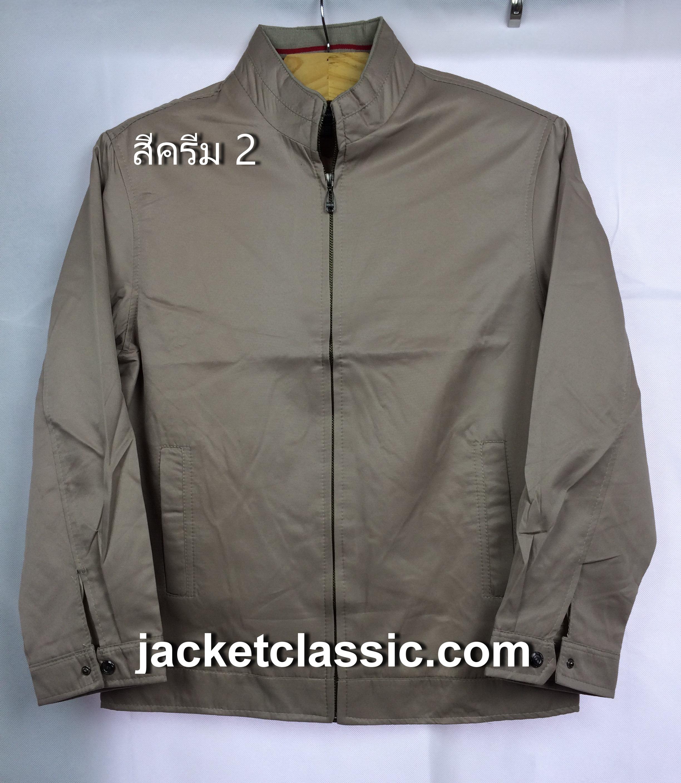 เสื้อแจ็กเก็ต xinyu คอจีนสีคริม 2 ส่งฟรี