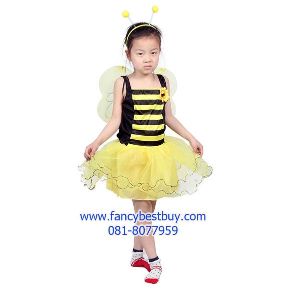 ชุดเด็กแฟนซีผึ้งน้อย ขนาด L (กระโปรงแบบพองๆ)