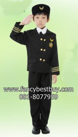 ชุดแฟนซีกัปตันนักบิน Captain Pilot แบบครบชุด (เสื้อสูท-เสื้อเชิ๊ตเต็มตัว-เนทไท+หมวก+กางเกง) มีขนาด 100-160