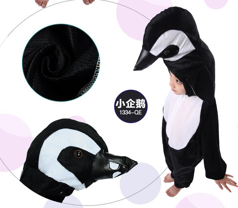 ชุดเพนกวิน Penguin ชุดแฟนซีสัตว์เด็กหรือชุดมาสคอต สำหรับการแสดง ใช้ได้ทั้งเด็กชายหญิง มี ขนาด M, XL