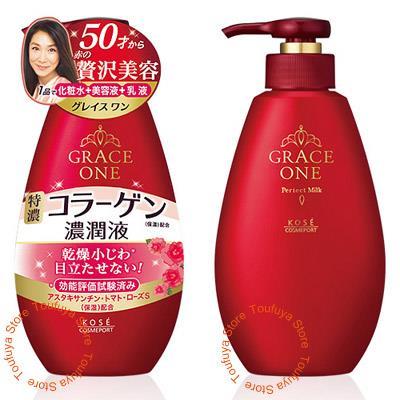 Kose Grace One Collagen Essence Milky Lotion โลชั่นลดริ้วรอยจากสาหร่ายแดงแอสตาแซนธินหยุดทุกริ่วรอยแห่งวัยสำหรับอายุ 50ปี ใครรู้สึกผิวแห้งอายุน้อยก็ใช้ได้ค่ะ