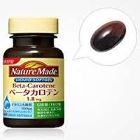 Nature Made Beta-Carotene อาหารเสริมดูแลรักษาผิวพรรณผิวเริ่มเหี่ยวย่น ไม่ผ่องใสผิวฟู ทำให้ร่องสิวให้ตื้นขึ้นลดความเสี่ยงต่อภาวะมะเร็งชะลอความแก่ปกป้องผิวจากแสงแดด