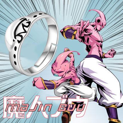 แหวนเงินแท้ MAJIN BUU - Dragon Ball (ของแท้)