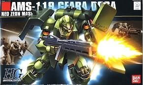 HGUC 1/144 91 Geara Doga Green 1500y