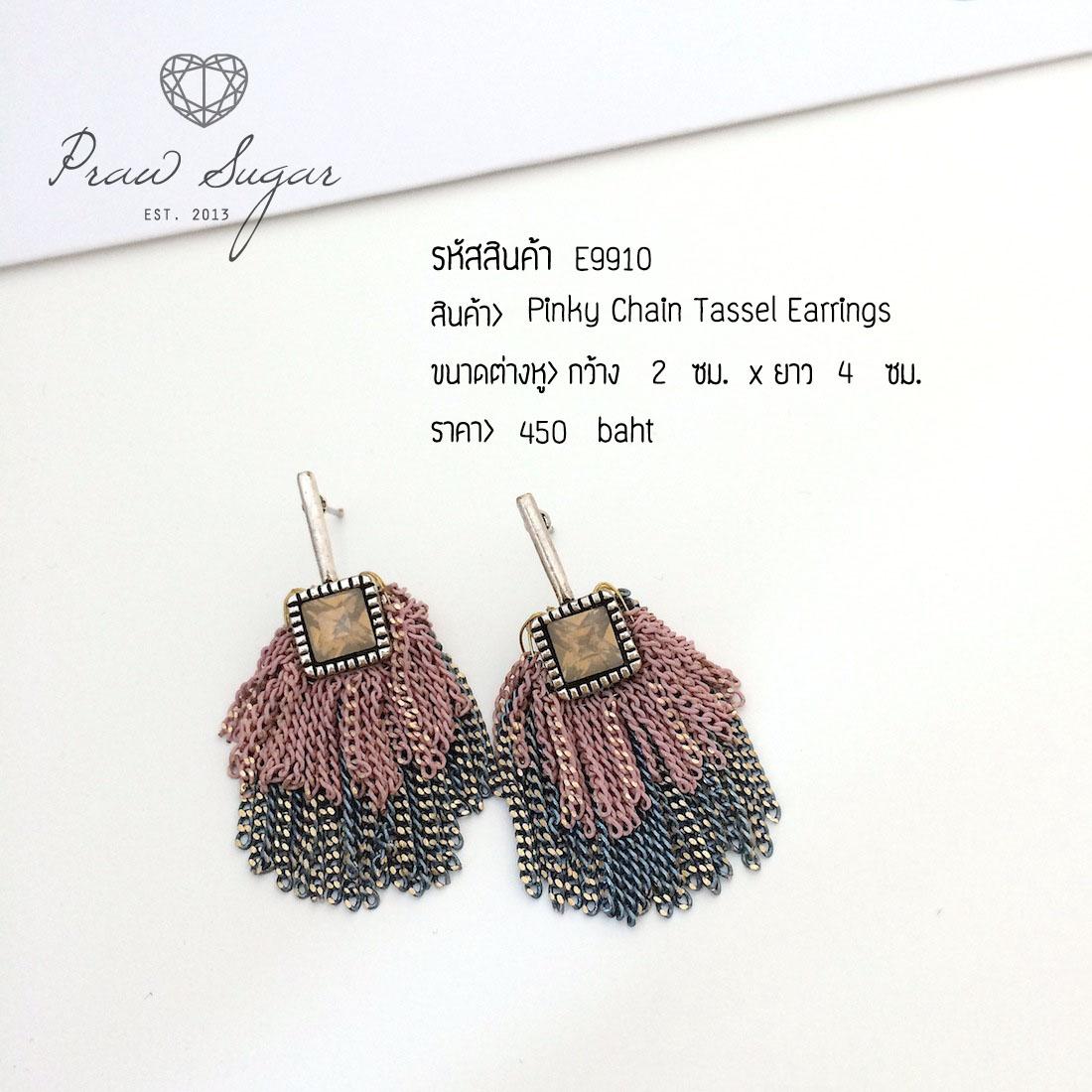 Pinky Chain Tassel Earrings