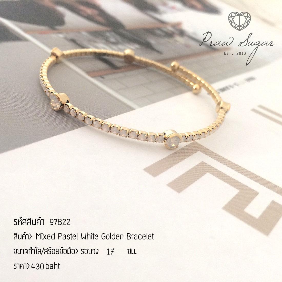 Mixed Pastel White Golden Bracelet