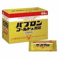 คนญี่ปุ่นใช้เมื่อเป็นหวัดไม่ต้องกินยาปฏิชีวะนะ!!!!Pabron Gold A fine วิตามินบรรเทาอาการหวัดของญี่ปุ่นละลายเสมหะในลำคอ บรรเทาอาการเจ็บคอ ขับเสมหะที่ติดอยู่ในลำคอให้ละลาย