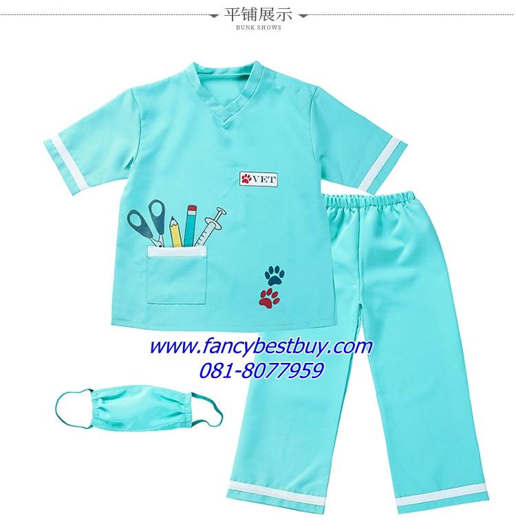 ชุดแฟนซีสัตวแพทย์ คุณหมอสัตว์ ใช้ได้ทั้งเด็กชายและเด็กหญิง (เสื้อ+กางเกง+ผ้าปิดปาก) ขนาด S (100-120), M (120-130) สำเนา