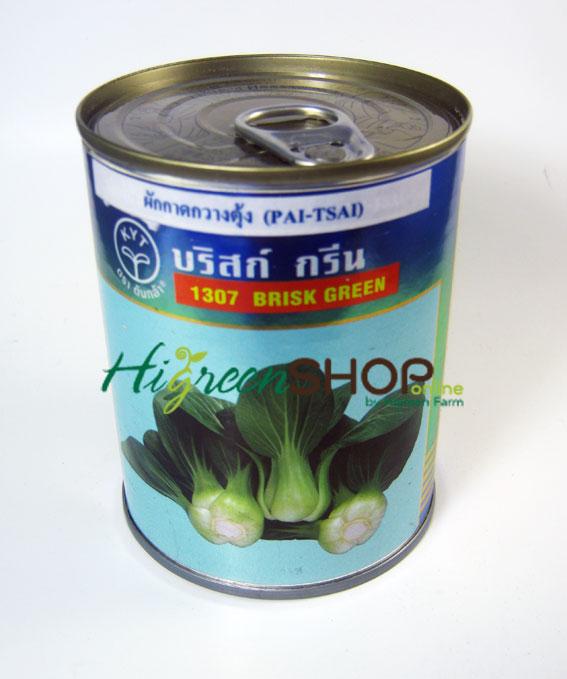 กวางตุ้งฮ่องเต้บริสก์กรีน (Pai Tsai) เพื่อนเกษตร