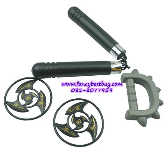 อาวุธลับ นินจาแบบที่1 (ประกอบด้วย กระบอง2ท่อน+ดาวกระจาย2อัน+สนับมือ)