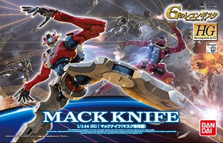 HG GS10 1/144 Mack Knife 1400y