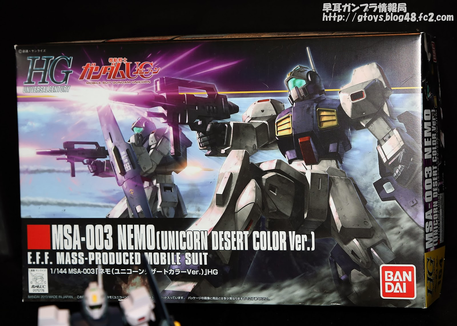 HGUC 1/144 164 Nemo (Unicorn Desert Version) 1500y