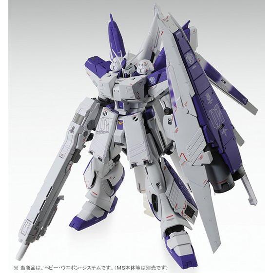 (P-bandai) Heavy Weapon System For MG 1/100 Hi-Nu Gundam Ver Ka