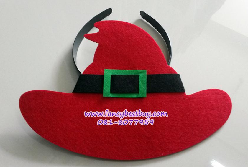 ที่คาดผมฮาโลวีน ลายหมวกแม่มด สำหรับเทศกาลฮาโลวีน (ขายคู่กับชุดแฟนซี)